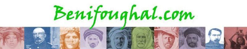 Beni Foughal